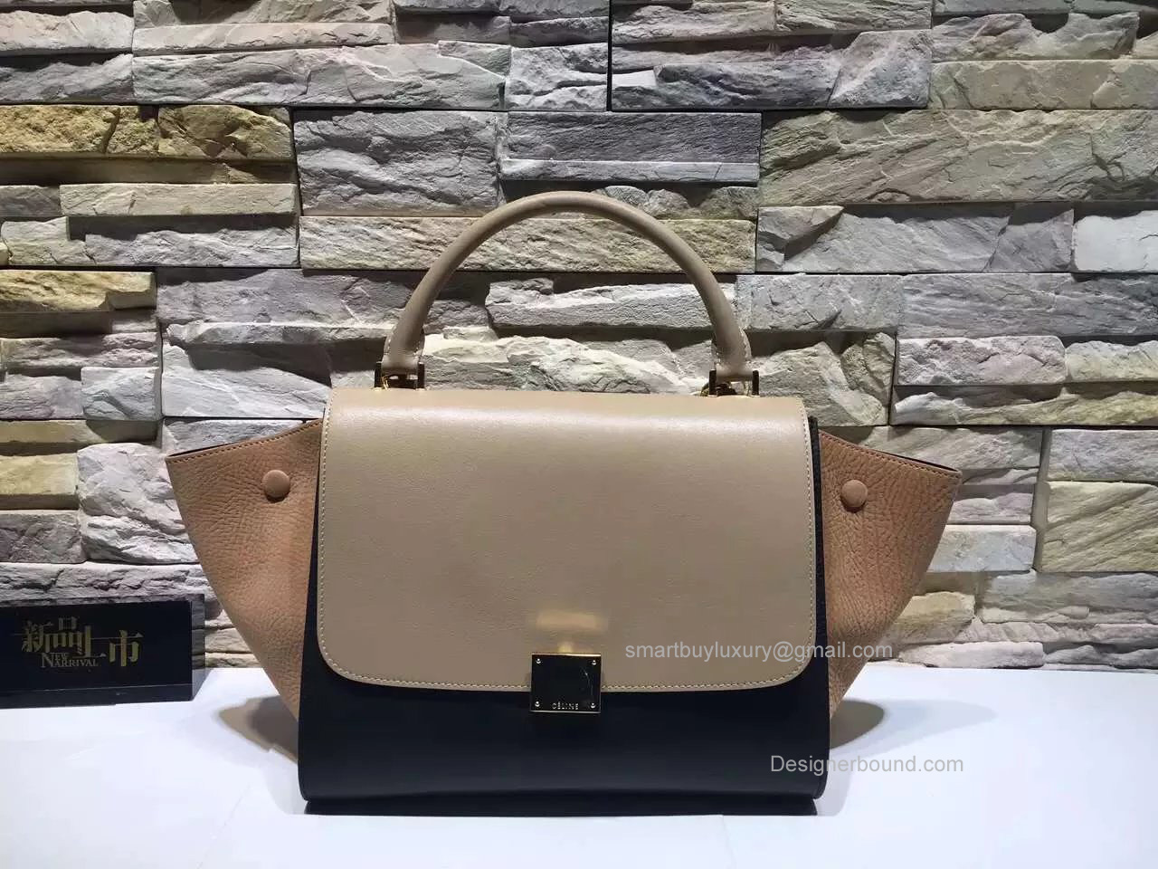 Celine Small Trapeze Shoulder Bag in Deep Beige Multicolor Calfskin