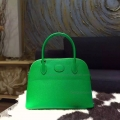 Hermes Bolide 27 Bag Replica in 1k Bambou Epsom Calfskin Hand Stitched PHW