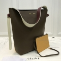 Celine Small Twisted Cabas in Ginger and Khaki Grained Calfskin